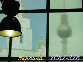 Использовано фото Михаила Батюкова, http://www.topos.ru/article/2374